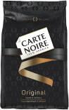 Кофе в зернах Carte Noire Original 800г