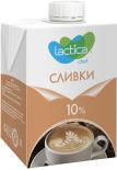 Сливки Lactica 10% 500мл