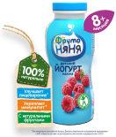 Йогурт питьевой ФрутоНяня Малина 2.5% с 8 месяцев 200мл