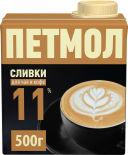 Сливки Петмол 11% 500мл