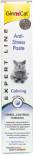 Кормовая добавка для кошек GimCat Expert line Анти-стресс Паста 50г