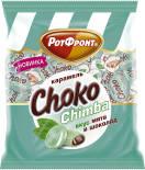Карамель Рот Фронт Choko Chimba со вкусом мяты и шоколада 250г