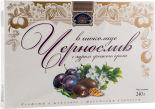 Конфеты Самарский Кондитер Чернослив в шоколаде с грецким орехом 240г
