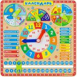 Бизиборд Alatoys Календарь