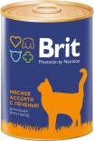 Корм для кошек Brit Мясное ассорти с печенью 340г