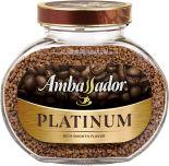 Кофе растворимый Ambassador Platinum 95г