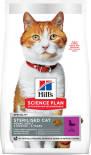 Сухой корм для стерилизованных кошек и кастрированных котов Hills Science Plan Sterilised Cat с уткой 1.5кг