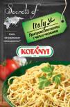 Приправа Kotanyi для пасты с чили и чесноком 20г