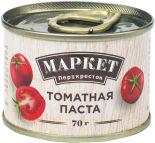 Паста томатная Маркет Перекресток 70г