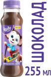 Коктейль молочный Чудо Детки Шоколад 2.5% 255мл