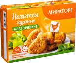 Наггетсы куриные Мираторг Классические 300г