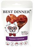 Лакомство для собак Best Dinner Freeze Dry Трахея говяжья 50г