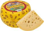 Сыр Староминский сыродел Маасдам 45% 0.2-0.4кг