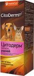 Лосьон ушной Цитодерм для животных 50мл