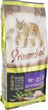 Сухой корм для стерилизованных кошек Primordial Индейка и Селедка 2кг