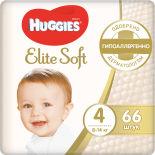 Подгузники Huggies Elite Soft №4 8-14кг 66шт