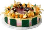 Торт Cream Royal Маракайбо 1.2кг