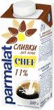 Сливки Parmalat 11% 200мл