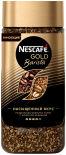 Кофе растворимый Nescafe Gold Barista 170г