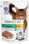 Корм для кошек Perfect Fit Курица в соусе 75г