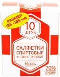 Салфетки KLOOB антисептические 10шт