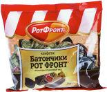 Конфеты Рот Фронт Батончики шоколадно-сливочный вкус 250г