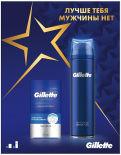Подарочный набор Gillette Fusion Гель для бритья Ultra Sensitive для чувствительной кожи 200мл + Бальзам после бритья 3в1 Hydrates&Soothest SPF+15 50мл
