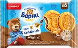 Пирожное Медвежонок Барни Фан сэндвич с начинкой с кусочками темного шоколада 180г