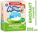 Напиток Агуша Биолакт Сладкий 3.2% с 8 месяцев 200г