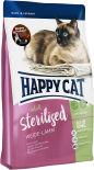 Сухой корм для взрослых кошек Happy Cat Для стерелизованных ягненок 0.3кг