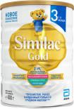 Смесь Similac Gold 3 молочная с 12 месяцев 800г
