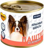 Корм для собак Мнямс Красивая Шерсть Паштет из ягненка 200г