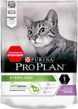 Сухой корм для стерилизованных кошек Pro Plan Optirenal Sterilised с индейкой 200г