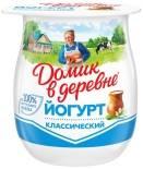 Йогурт Домик в деревне Классический термостатный 3.7% 150г