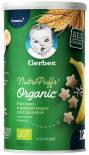 Снеки Gerber Organic Nutripuffs Органические звездочки-Банан 35г