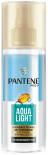 Спрей для волос Pantene Pro-V Aqua Light 150мл