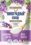 Сахар Novasweet Виноградный 400г