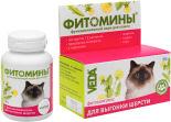 Фитомины для кошек Veda для выгонки шерсти 50г