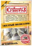 Желтый полосатик Сухогруз сушеный 70г
