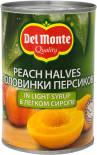 Персики Del Monte Половинки в сиропе 420г