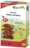 Печенье Fleur Alpine Organic Детское Какао с 9 месяцев 150г