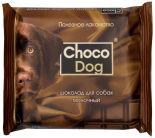 Лакомство для собак Veda Choco Dog шоколад молочный 15г