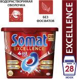 Капсулы для посудомоечных машин Somat Excellence 28шт