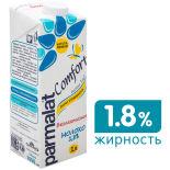 Молоко Parmalat Natura Premium Comfort безлактозное 1.8% 1л