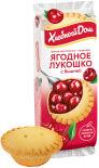 Кекс Хлебный Дом Ягодное Лукошко с вишней 2шт*70г