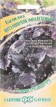 Семена Гавриш Базилик Витаминчик фиолетовый 3г