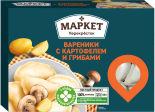 Вареники Маркет Перекресток с картофелем и грибами 450г