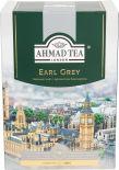 Чай черный Ahmad Tea Earl Grey 200г