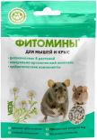Фитомины для мышей и крыс Veda 50г