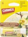 Бальзам для губ Carmex солнцезащитный и увлажняющий SPF 15 с запахом ванили 4.25г
